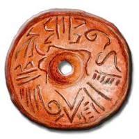 Fusaiola preistorica