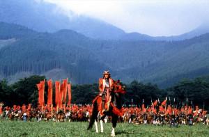 Ran. Film del 1985