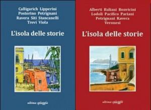 L'isola delle Storie. Copertine 2012 e 2013