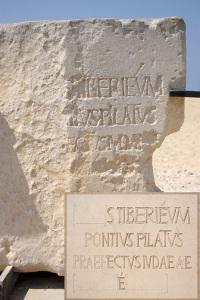 Caesarea Maritima. Stele