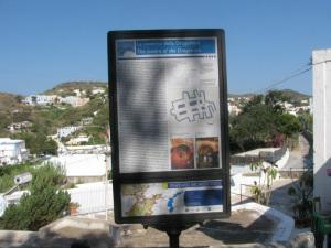 Il cartello esplicativo della Cisterna della Dragonara