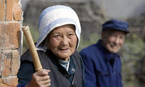 vecchia cinese