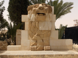 The Lion of Al-lāt (first century AD), which stood at the entrance of the temple of Al-lāt