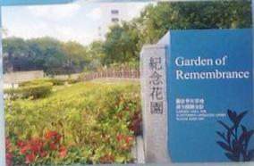 Giardini della rimembranza