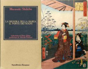A sin il libro di Murakami Shikibu. A dx una stampa d'ambientazione Meji