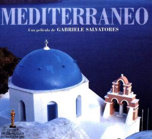 Mediterraneo. Copertina Dvd. Retail