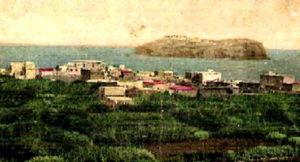 Cartolina di Ventotene anni 40 copia