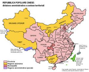 repubblica-popolare-cinese-divisione-amministrativa