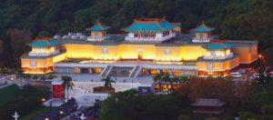 taipe-national-palace-museum