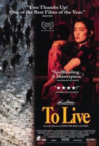 vivere-film-1994-di-zhang-yimou