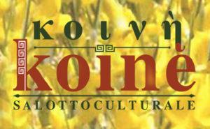 koine-logo-2